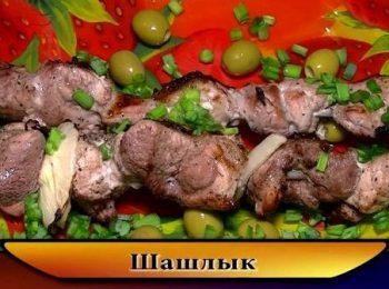 Рецепт шашлыка из баранины по кавказски рецепт пошагово