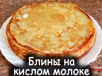 Оладьи на молоке рецепт пошагово с дырочками 86