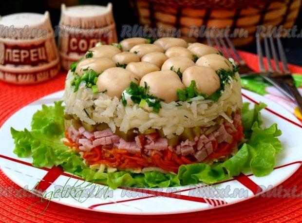 Грибная поляна салат рецепт с корейской морковью с фото