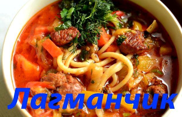 Армянский лаваш в домашних 73