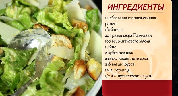 Как приготовить греческий салат рецепт пошагово с фото