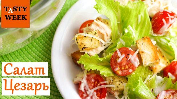 Как приготовить греческий салат рецепт с фото