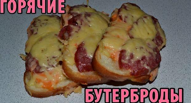 Картошка с колбасой и сыром в духовке рецепт фото с сыром