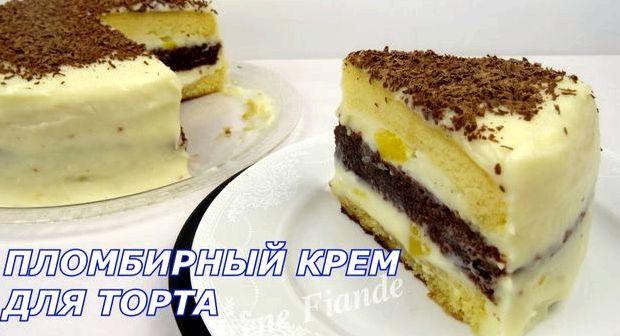 Крем чиз рецепт для торта с фото в домашних условиях