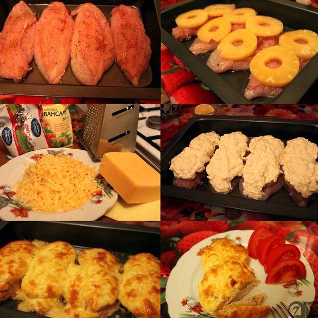 Куриное филе с ананасами в духовке рецепт с фото