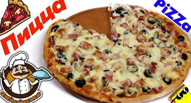 Пицца рецепт в домашних условиях в сковороде