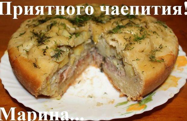 Пирог из курицы с картофелем пошаговый рецепт с фото