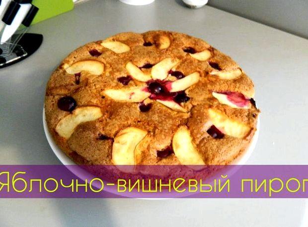 Пирог с вишней рецепт с фото пошагово простой