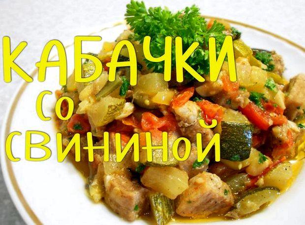 Рагу из свинины с подливкой рецепт с фото пошагово