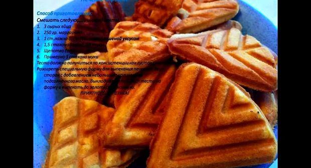 Рецепт мягких вафель для советской вафельницы