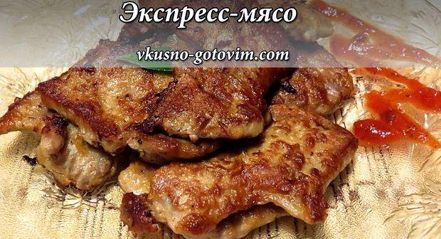 Рецепт приготовления говядины нежной и мягкой в домашних условиях