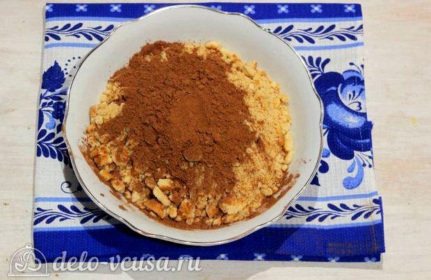 Рецепт сладкой картошки из печенья со сгущенкой