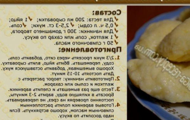 Рецепт теста для пиццы на молоке с дрожжами