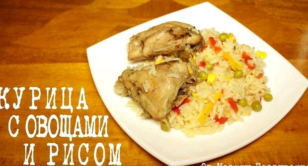 Рис с овощами в мультиварке рецепт с фото пошагово