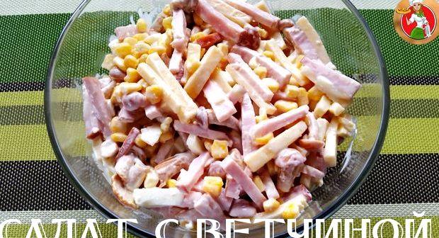 Салат из маринованных грибов рецепт с фото