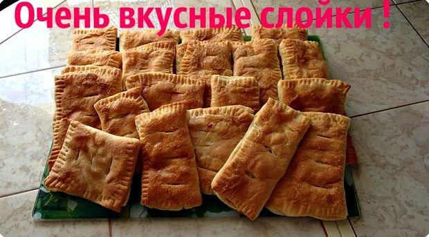 Слойки с ветчиной и сыром из слоеного теста рецепт с фото в духовке