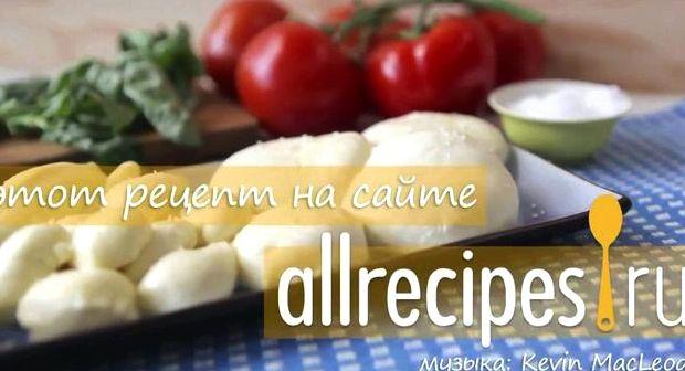 Сыр сулугуни рецепт приготовления в домашних условиях видео