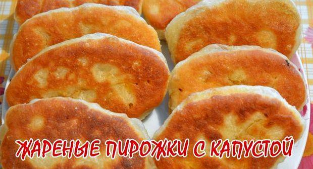 Тесто для пирожков с сухими дрожжами на молоке пошаговый рецепт с фото
