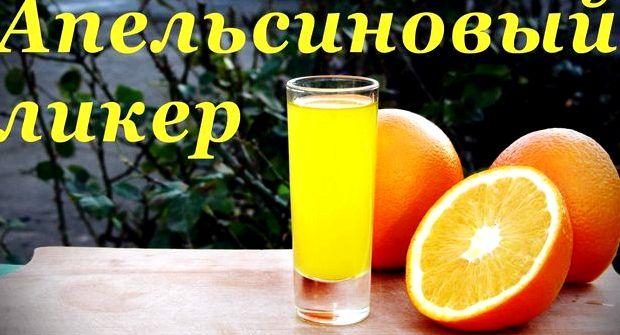 Вино из апельсинов в домашних условиях рецепт