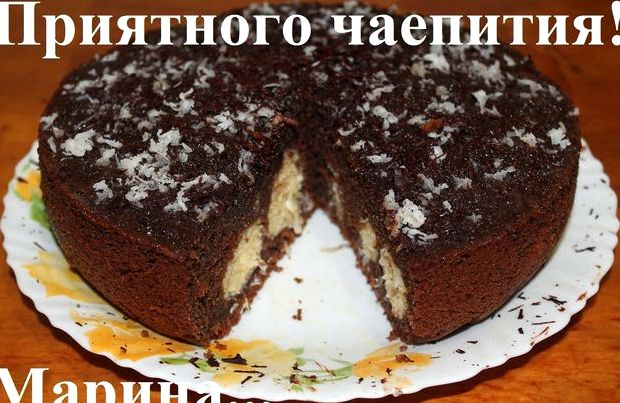 Вкусный пирог в мультиварке рецепт с фото
