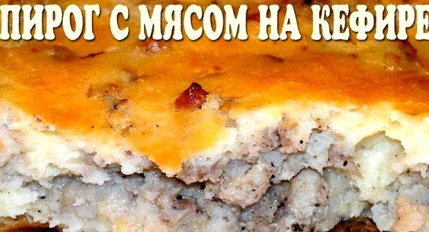 Заливной пирог с картошкой на сметане и майонезе рецепт с фото