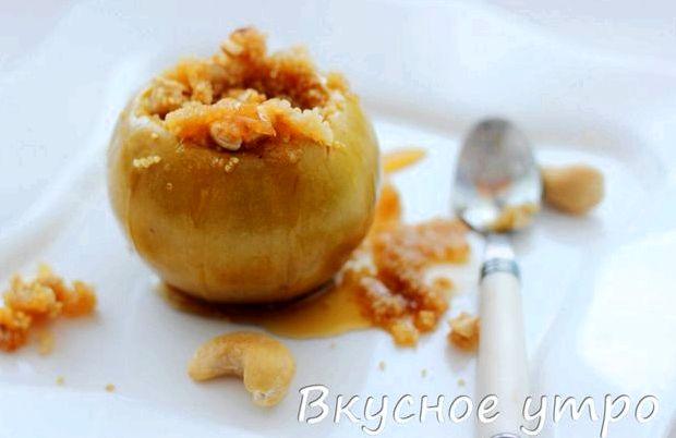 Запеченные яблоки с медом и корицей в духовке рецепт